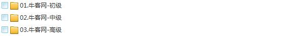 33套Java基础到大牛高薪视频教程,零到架构,Java精讲,框架精讲,高薪进阶,高效编程,全栈Java调优,网络编程,权限框架,微服务,多线程,支付项目实战,OA工作流,日志框架,大厂面试,大型项目实战系列教程插图(22)
