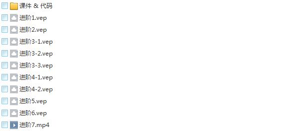 33套Java基础到大牛高薪视频教程,零到架构,Java精讲,框架精讲,高薪进阶,高效编程,全栈Java调优,网络编程,权限框架,微服务,多线程,支付项目实战,OA工作流,日志框架,大厂面试,大型项目实战系列教程插图(23)