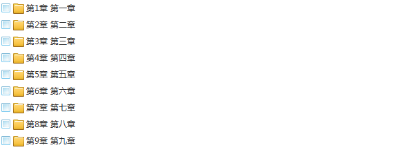 33套Java基础到大牛高薪视频教程,零到架构,Java精讲,框架精讲,高薪进阶,高效编程,全栈Java调优,网络编程,权限框架,微服务,多线程,支付项目实战,OA工作流,日志框架,大厂面试,大型项目实战系列教程插图(24)