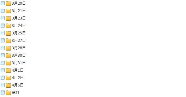 33套Java基础到大牛高薪视频教程,零到架构,Java精讲,框架精讲,高薪进阶,高效编程,全栈Java调优,网络编程,权限框架,微服务,多线程,支付项目实战,OA工作流,日志框架,大厂面试,大型项目实战系列教程插图(42)