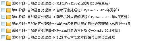 38套大数据云计算架构数据分析师开发视频,Hadoop,Spark,Storm,Kafka,人工智能机器学习深度学习项目实战教程插图(85)