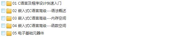39套大数据高端架构云计算物联网精英培训 数据分析 数据挖掘 数据仓库 机器学习 日志分析 爬虫项目 行为分析 用户画像 实时计算大型企业级项目实战系列视频教程插图(49)