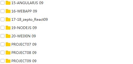 42套WEB前端HTML5,CSS3,VueJS,AngularJS,NodeJS,ReactJS,Bootstrap,Webpack,响应式开发,组件式开发,全栈架构,高级项目,实战视频教程插图(5)