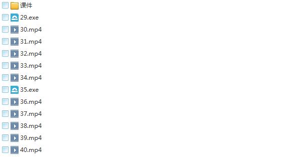 58套java架构师大型分布式企业级项目实战java开发进阶教程学习培训下载插图(48)