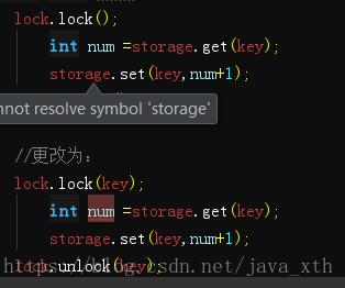 java架构之JAVA高并发的三种实现插图(5)